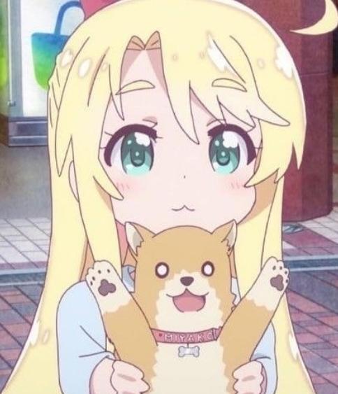 Top 75 Trendy Anime Dog Names Pet Press