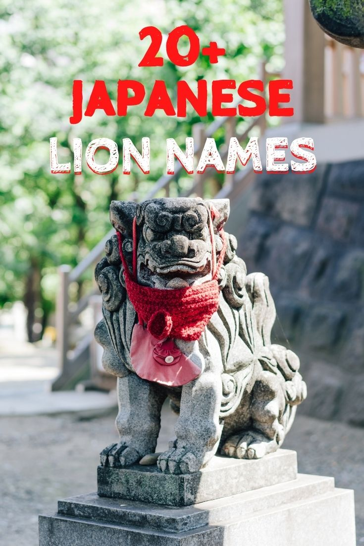 japanese lion names for naming a lion